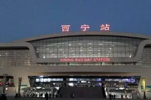 人证合一/ 西宁高铁站应用