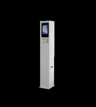 IDC7110D立式人证合一核查系统