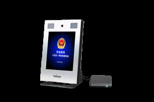 IDC7208C台式人证合一核查系统