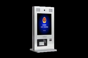 IDC7210A台式人证合一核查系统