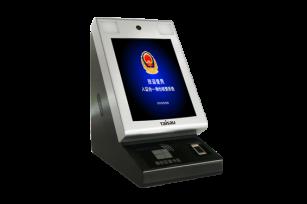 IDC7210台式人证合一核查系统