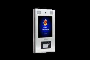 IDC7308A门禁式人证合一核查系统