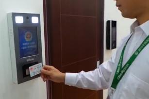 【视频演示】IDC7308身证通人证合一核查系统门禁设备: