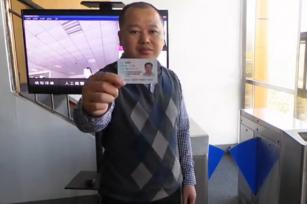 【视频演示】身证通人证合一核查系统使用身份证开道闸门禁
