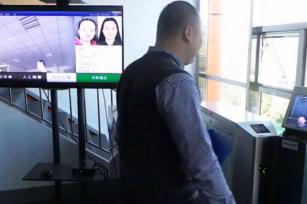 【视频演示】身证通人证合一核查系统白名单开道闸门禁