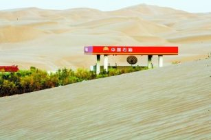 人证合一/新疆自治区某加油站