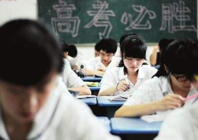 高考人脸识别
