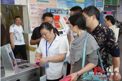 邵阳湘运全力推进人证合一与人脸识别验票以及实名制管理