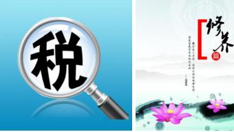 长沙芙蓉区国税局使用人脸识别门禁系统增强智能办公