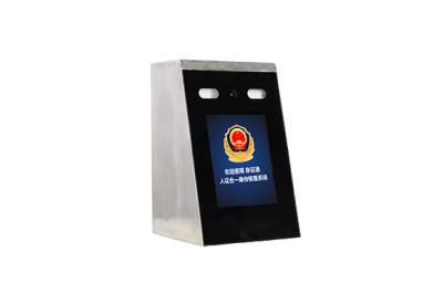 IDC7408D道闸式人证合一核查系统(不含闸机)