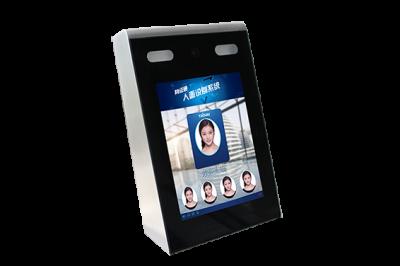7408E道闸式安卓人脸识别系统(不含闸机阅读器)
