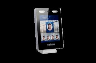 IDC7408E道闸式安卓人脸识别系统(不含闸机阅读器)