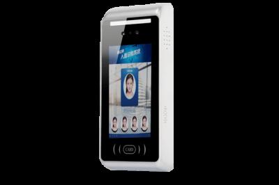 IDC7705TD门禁式安卓人脸识别系统