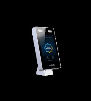IDC7508TD人脸访客机系统