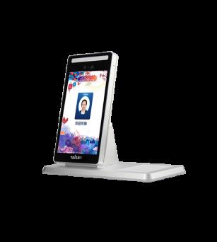 IDC7708T2台式安卓人脸识别系统