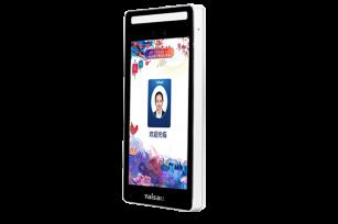 IDC7708T3壁挂式门禁安卓人脸识别系统