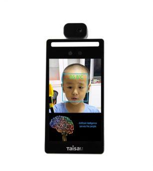 IDC7708T3壁挂式人脸识别测温一体机