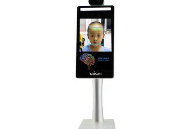 IDC7708T2-X56台式人脸识别测温刷卡一体机