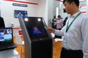 【视频演示】IDC7115身证通人证合一核查系统立式设备: