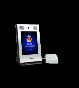 IDC7210B台式人证合一核查系统