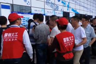 【视频演示】2016年深圳高交会人证合一核查系统应用