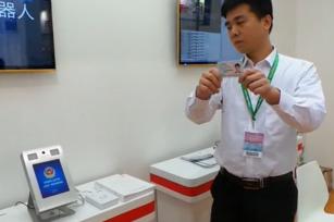【视频演示】IDC7208C身证通人证合一核查系统台式设备: