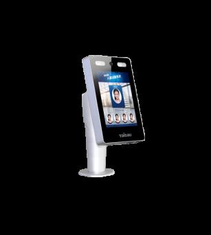 IDC7408T道闸式安卓人脸识别系统(不含闸机与阅读器)