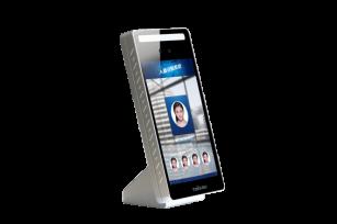 IDC7708TB道闸式安卓人脸识别系统